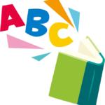 本とアルファベット