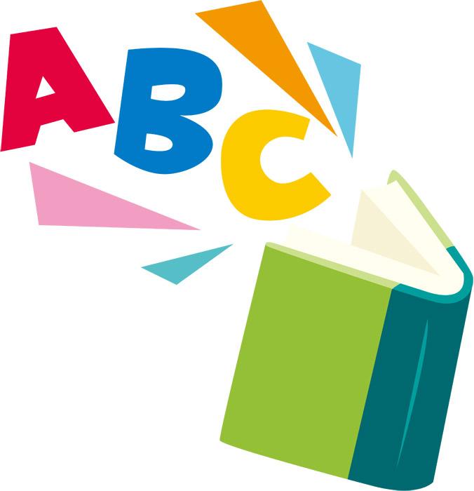 英語学習本はこの4冊だけでOK【おすすめ】 | 世にひそむブログ