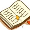 岩波文庫ならこれを読んでおけ【おすすめの名作11冊】